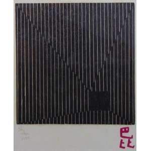 Lygia Pape - S/T - Xilogravura - 67/100 - Ass. CIE 1999 - 43 x 37 cm.