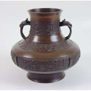 Vaso em Bronze - Trabalhado - Japão séc. XIX - 25 cm alt, 22 cm diâm.
