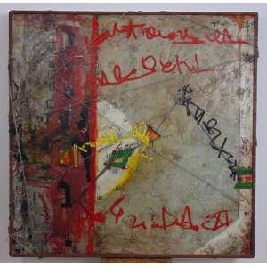 Sergio Longo - Abstrato - Ass. no verso - OST - 100 X 100 cm.