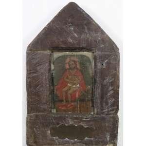 A Coroação de Nossa Senhora - Escola Cusquenha - Séc. XIX - Óleo sobre metal, cobre - 23 x 18 cm.