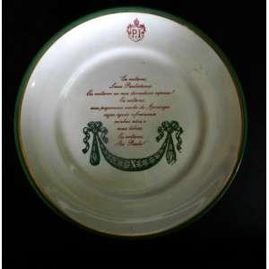 Prato de porcelana, da Edição Especial da Sociarte, de 300 exemplares por ocasião da passagem do 150º aniversário da morte do Imperador Dom Pedro I - exemplar 90 - diâmetro 26cm