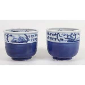 Par de pequenos Caxepôs de porcelana esmaltada - Decoração Blue And White - China Séc. XX - 9 cm alt, 12 cm diâm.