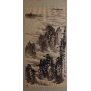 Artista não identificado - Bela pintura representando cena Oriental assinada por ideogramas, nanquim sobre papel . China Séc. XIXXX - 1,47 x 73 cm.