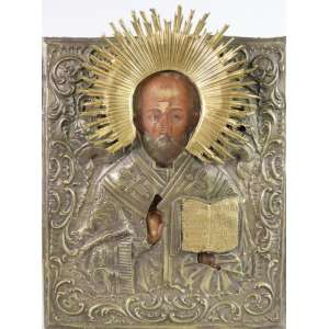 Icone de metal e pintura . Russia Sec XIX. 32 x 27 cm.