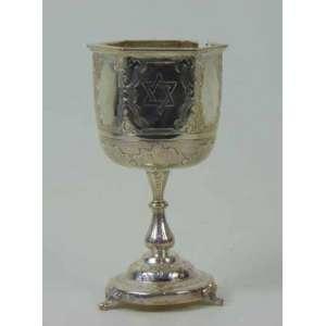 Cálice de prata de lei sextavado - 12 cm de alt, 6 x 6 cm.
