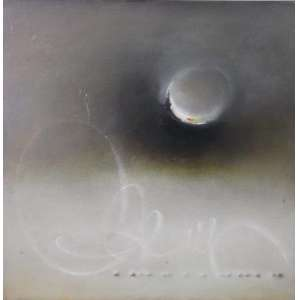 Danilo Di Prete - S/T - OST - ass. cid - 1983 - 50x50 cm.