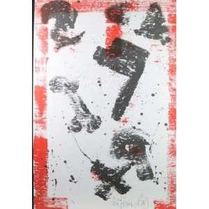 Antonio Dias - S/T - serigrafia - 73/90 - ass. centro inferior - 90x60 cm - etiqueta galeria Luisa Strina no verso.