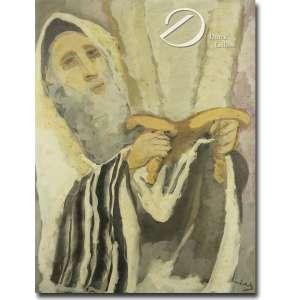 Mané Katz (1894- 1962) - Rabbi with Torah. Aquarela, 65 x 50 cm. Assinado embaixo à direita. Acompanha nota de compra datada de 1984 e pequeno catálogo com a obra na contra capa.