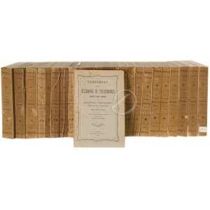 Innocencio Francisco da Silva - Diccionario Bibliographico Portuguez (24 volumes) - Enc. or. / 25 vol. 16 x 23 - I 399 pp. -( ABEL- BULLA) II (CAETANO - FRANCISCO MARTINS) 478 pp. - III( FRANCISCO MARTINS - JOÃO PAULO DAVIDE PINTO) 447 p, IV( JOÃO DE S. PEDRO - JOÃO MALACHIAS) 472 p - V (JOSÉ MANUEL - MANUEL IGNACIO) 487 pp. - VI( MANUEL IGNACIO - PEDRO DE SOUZA 533 pp. - VII( PEDRO DE SOUZA - ZACHARIAS DE GOES) 573 pp. - VIII( ABEL MARIA- BULLA DO S. M. O ) 573 pp., IX (O CABALISTA ELEITORAL - GUSTAVO XAVIER) 452 pp. - X (HARPA (A) DE M. - JOÃO TEIXEIRA) 409 pp. - XI (PRIMEIROS GUIAS DOS TOMOS I A X) 320 p - XII(JOAQUIM DO AMOR DIVINO REBELLO- JOSÉ GONÇALVES DOS SANTOS SILVA) 414 p - XIII(JOSÉ GREGORIO LOPES DA CAMARA SINVAL- LUIZ DA CAMARA LEME) 385 p - XIV (LUIZ DE CAMÕES)431 p - XV(NOME DE CAMÕES E SUA OBRA) 440 p - XVI (LUIZ DE CAMPOS- MARIANA ALCOFORADO) 421 p ,XVII (MARTIM FRANCISCO RIBEIRO DE ANDRADE - RIBEIRO DE CASTRO) 422 p - XVII 422 p - XVIII (POMPILIO CAVALCANTI DE MELO - RUY DE PINA) 412 - XIX(SABINO ELOY PESSOA- TRISTÃO CANDIDO MAYER) 406 p - XX(VALENTIM FEO- ZOPHIMO CONSIGLIERI PEDROSO) 418 p - XXI (ALEXANDRE HERCULANO) 700 p - XXII (ABEL PEREIRA DO VALE - AUTOS) 545 p - XXIII( GUIA BIBLIOGRAFICA) 762 p - XXIV(SUBSIDIOS PARA UM DICIONARIO DE PSEUDONIMOS) 298 pp. 1972. Imprensa Nacional Lisboa