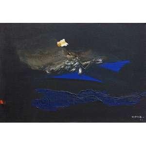 Manabu Mabe<br />Sem titulo. Óleo sobre tela, 38x55 cm, 1961, A.C.I.D.