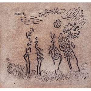 Manabu Mabe<br />Sem título. Cerâmica, 24x26 cm, A.C.S.E.