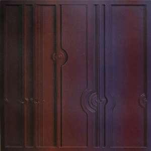 Palatnik, Abraham<br />Cartão duplex. Cartões sobrepostos e pintura automotiva, 36x36 cm, 1988, A.C.I.D.