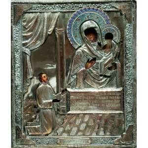 ÍCONE pintada a óleo guarnecida por metal espessurado a prata ricamente decorado com esmalte - 30 x 25,5 cm - Rússia, séc. XIX