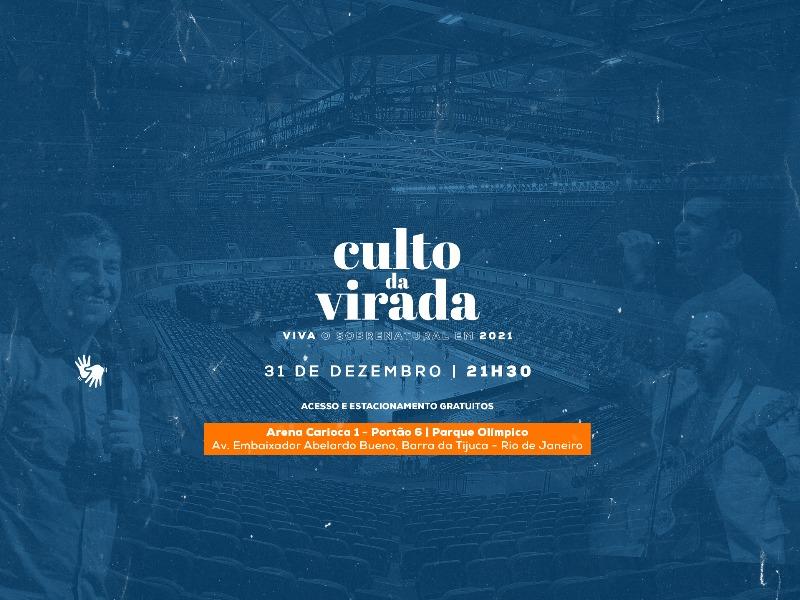 CULTO DA VIRADA NO PARQUE OLÍMPICO!
