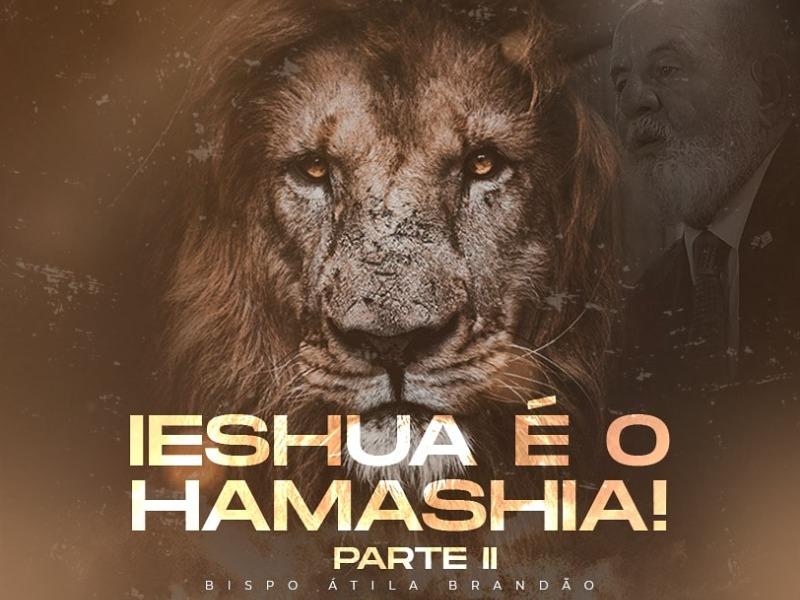 REHOEL - IESHUA É O HAMASHIA - PARTE 2
