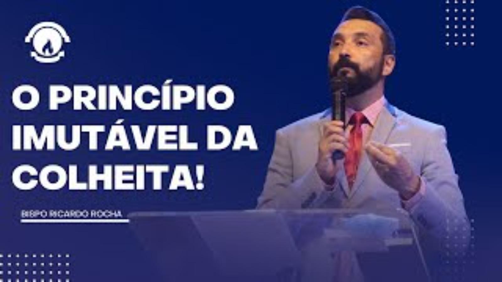 O PRINCÍPIO IMUTÁVEL DA COLHEITA!