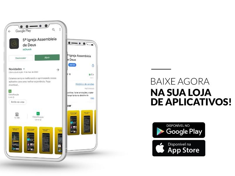 Conheça mais sobre o nosso aplicativo!
