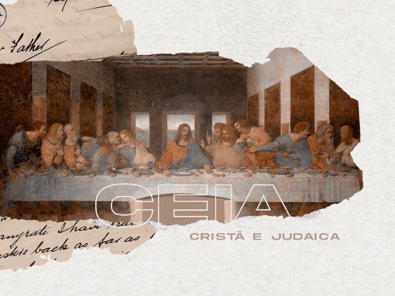 Ceia Judaica