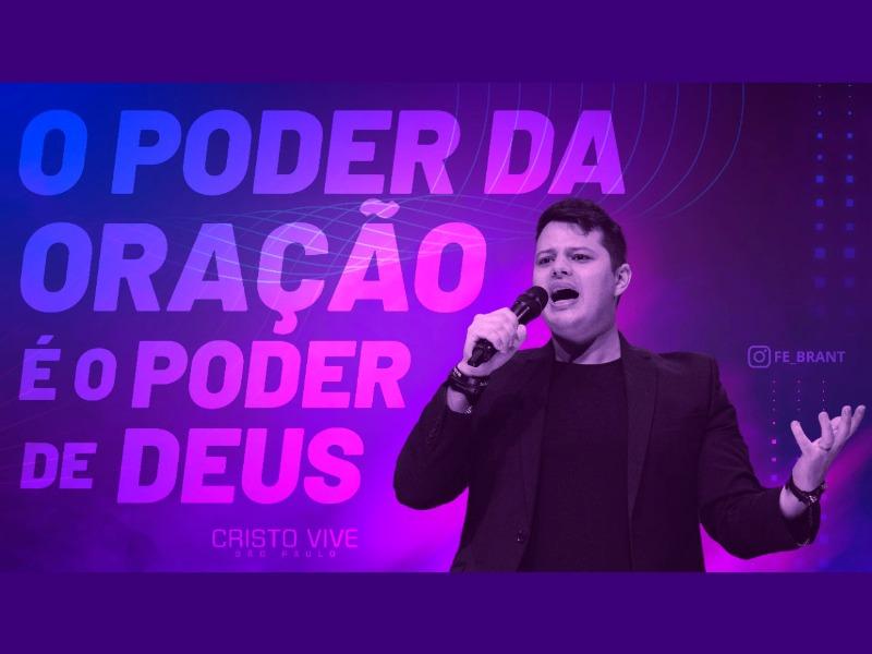 O PODER DA ORAÇÃO É O PODER DE DEUS  I 12/04/21