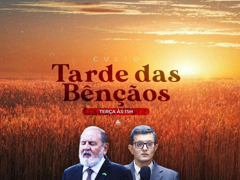 O TEMOR DO GRANDE DEUS