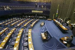 ANTES DA COPA, PRESIDENTE DA CÂMARA CONVOCA DEPUTADOS PARA VOTAREM 37 PROPOSTAS