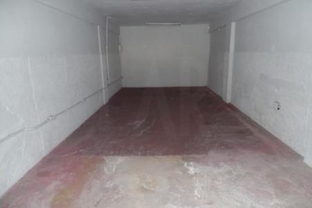 Próximo ao Hospital Santa Terezinha na Av. Amazonas e Av. Silva Lobo.   Loja: 40 m² no 1º andar e 40 m² no 2º andar. Lavabo todo revestido em cerâmica.