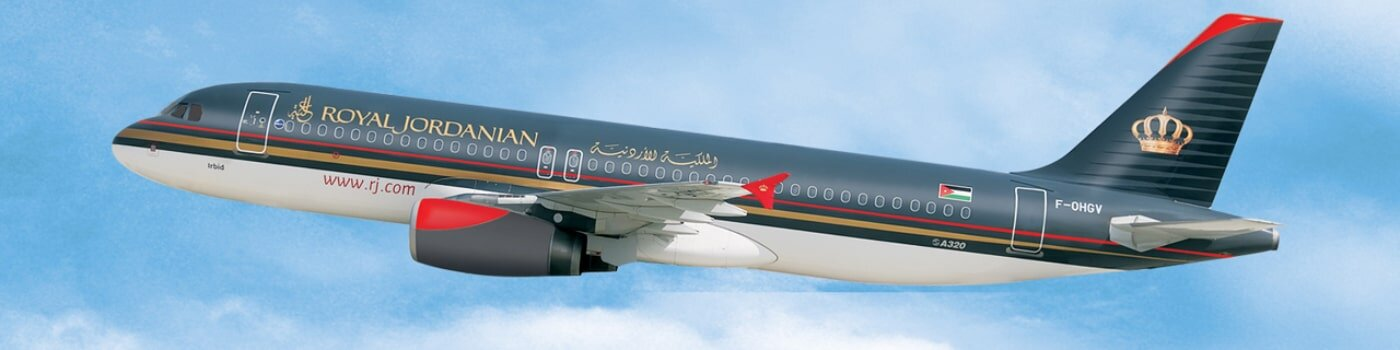 Royal Jordanian airplane