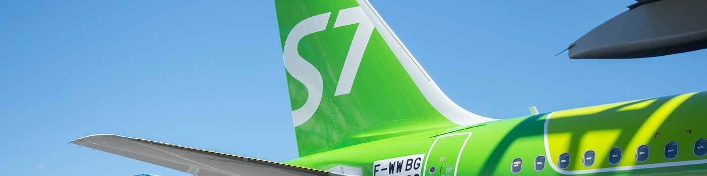 S7 Airlines airplane