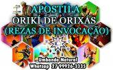 APOSTILAS DE ORIKI ORIXÁS – REZAS DE INVOCAÇÃO+Áudios