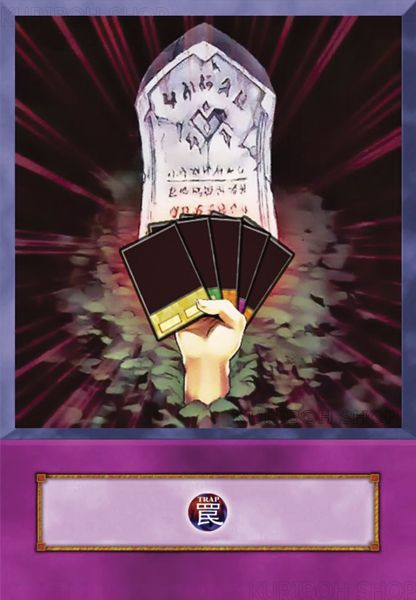 Card of Last Will