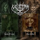 CD Ocultan – Lords Of Evil / The Coffin