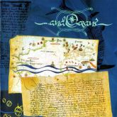 And Oceans - The Dynamic Gallery of Thoughts (Slipcase)