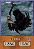 Ceifador de Cards - Reaper of the Cards