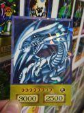 Dragão Branco Anime Holográfico