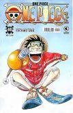 522501 - One Piece 40
