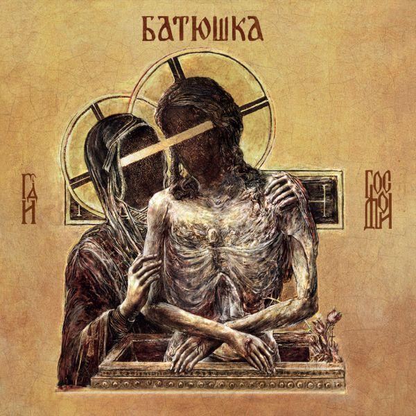 CD Batushka – Hospodi (Deluxe Digibook)