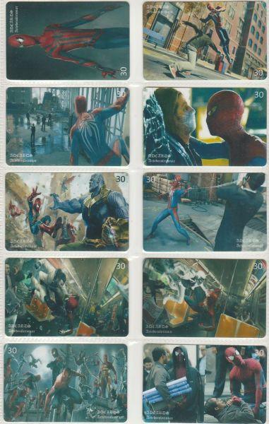 Série homem aranha III