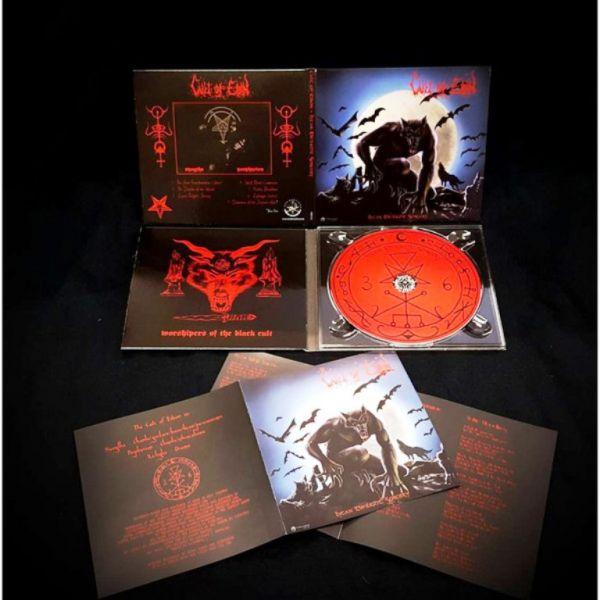 CULT OF EIBON - Lycan Twilight Sorcery - CD (Digipack)