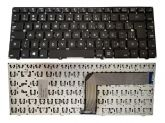 Teclado Cce Wm545b 82r-14a132-4211 Mp-10f88pa-f513 Wifi F4