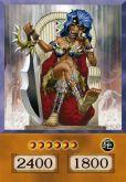 Amazoness Queen - Rainha Amazoness