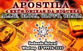 APOSTILA 4 EXÚS ORIXAS DA RIQUEZA (ALAJÉ, OLOJÁ, OLOWO, ODARA)