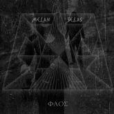 Melan Selas - ΦΑΟΣ (Digi Cd)