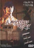 A História de Ricky (Story of Ricky)