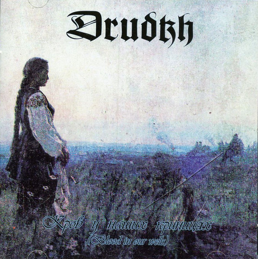 CD Drudkh – Blood in Our Wells (Slipcase)