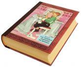 Livro Decorativo Médio 25cm