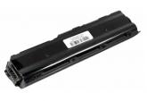 Bateria Original M540bat-6 M545bat-6 Positivo Série V E Z
