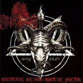 Anal Blasphemy – Bestial Black Metal Filth [CD]