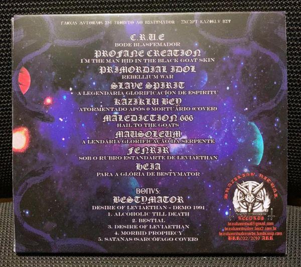 BESTYMATOR - Pela Glória do Mal - Tributo ao Bestymator - CD (Slipcase, +Bonus Demo 1991)