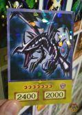 Dragão Negro Holográfico