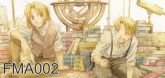 Caneca Fullmetal Alchemist 001